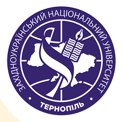 Винницкий институт экономики
